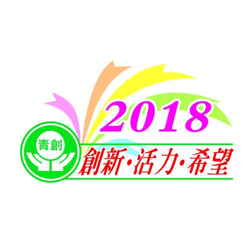台中市青年創業協會