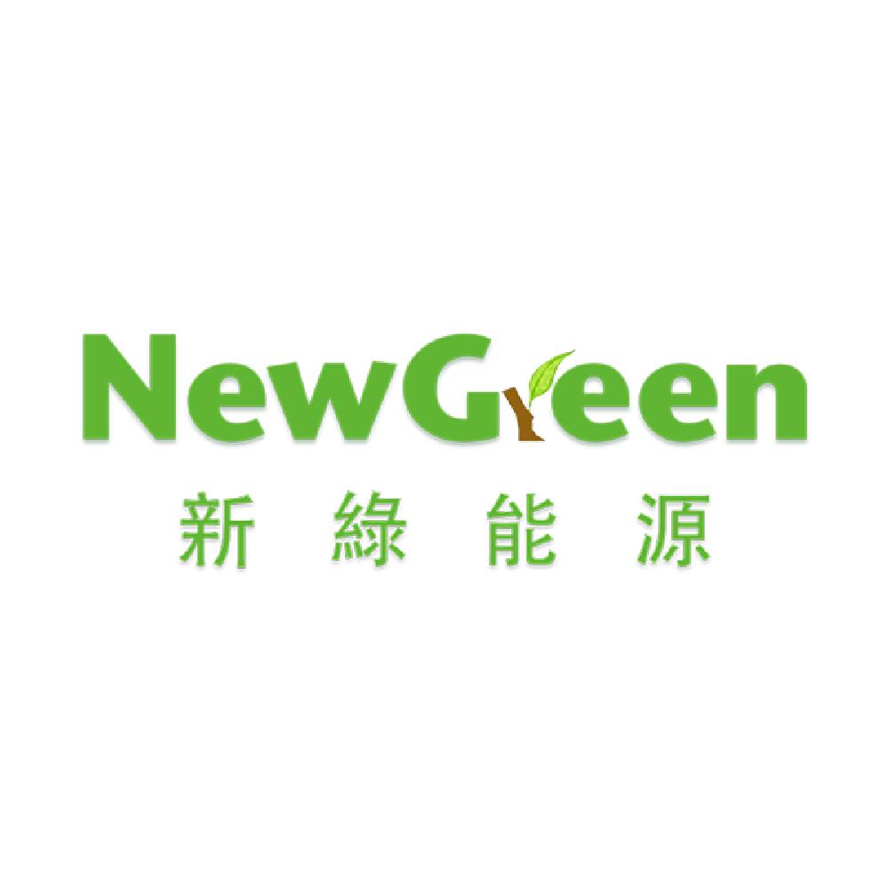 新綠能源科技